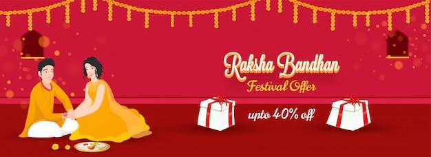 Fundo raksha bandhan. Vetor Premium