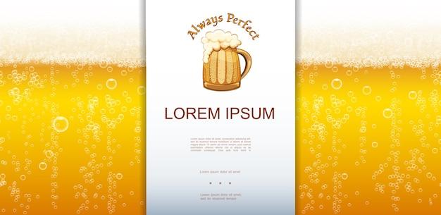 Fundo realista de cerveja lager fresca Vetor grátis