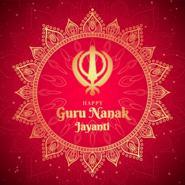 Fundo realista de guru nanak jayanti com mandala Vetor Premium