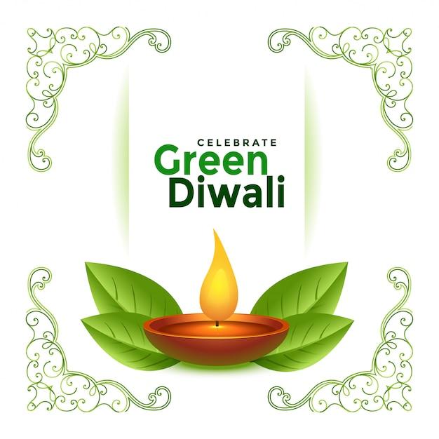 Fundo verde lindo festival de diwali Vetor grátis