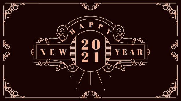 Fundo vintage de ano novo de 2021 Vetor grátis