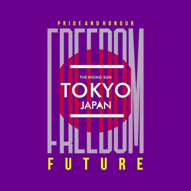 Futuro da liberdade de tokyo japão Vetor Premium