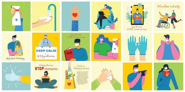 Grande conjunto de cartazes lava as mãos, higiene, médicos, mãos nas luvas, fica em casa e cuidados de saúde. proteger contra o design de conceito de vírus. ilustrações em vetor em estilo simples. Vetor Premium