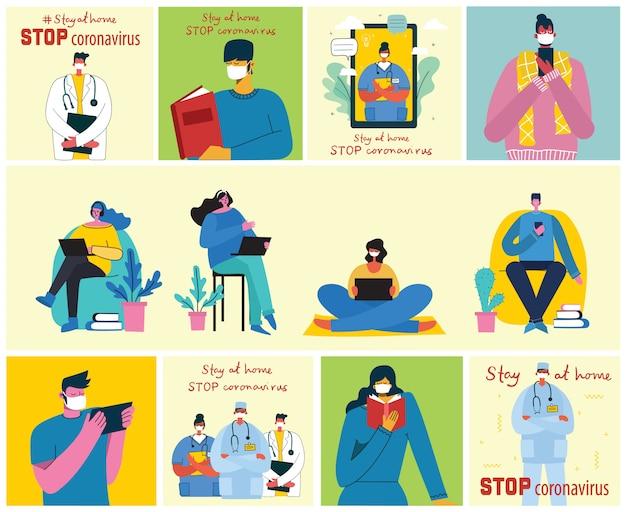 Grande conjunto de cartazes lava as mãos, higiene, saúde. ficar em casa. proteger contra o conceito de coronavírus. ilustrações modernas em estilo moderno simples. Vetor Premium