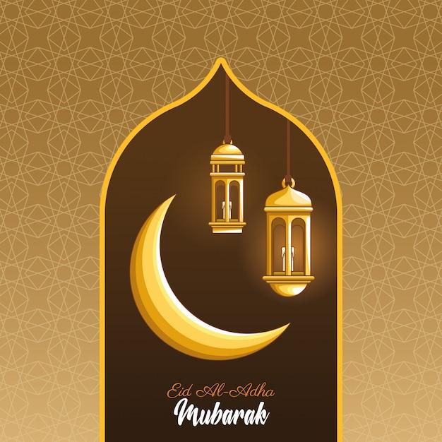 Grande festival dos muçulmanos Vetor grátis