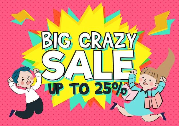 Grande louco venda banner ilustração vector Vetor Premium