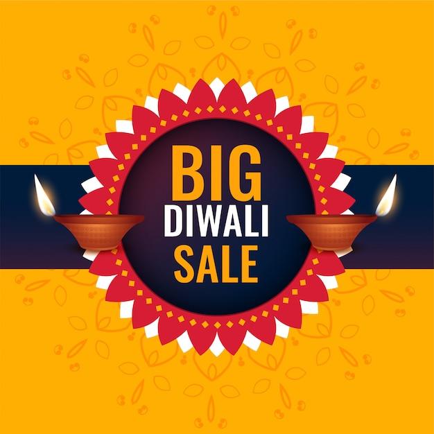 Grande projeto de banner de venda de diwali Vetor grátis