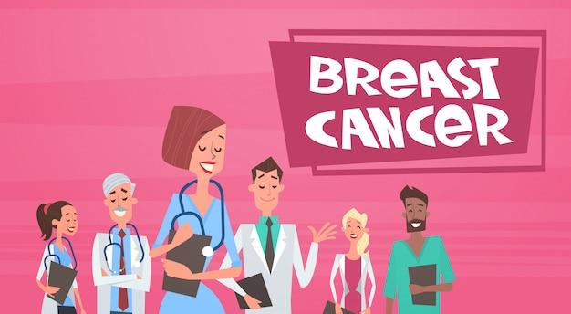 Grupo de câncer de mama de médicos na consciência de doença e cartaz de prevenção Vetor Premium