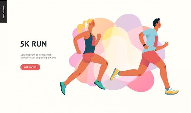 Grupo de corrida de maratona Vetor Premium