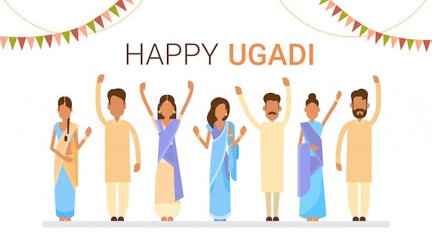 Grupo de pessoas comemorar feliz ugadi e gudi padwa feriado de ano novo cartão hindu Vetor Premium