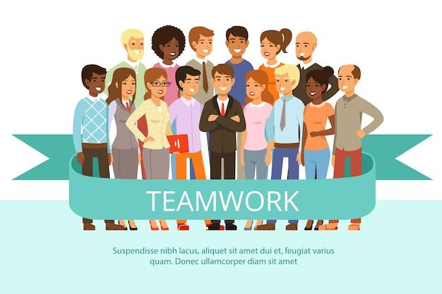 Grupo social no trabalho. pessoas do escritório com roupas casuais. grande família corporativa. personagens trabalho em equipe, grupo pessoas, negócios, trabalho em equipe, empresa, cooperação, ilustração Vetor Premium