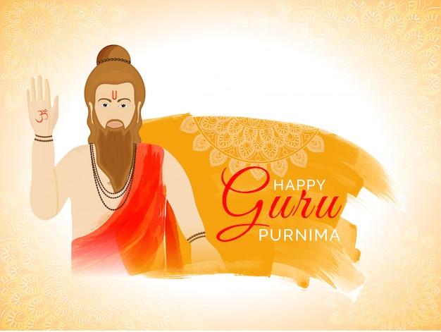 Guru purnima celebração fundo Vetor Premium