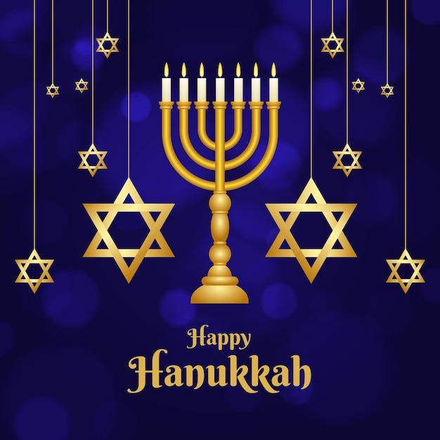 Hanukkah azul e dourado Vetor grátis