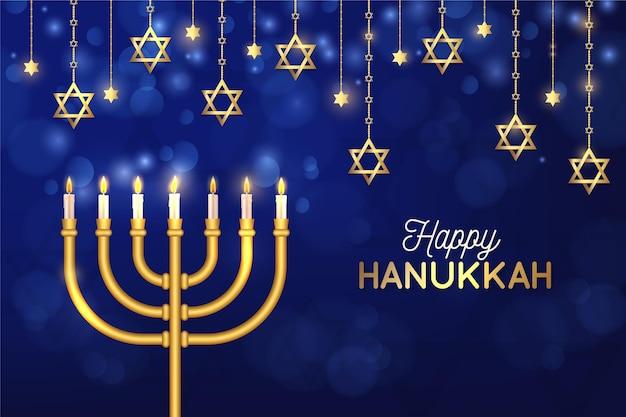 Hanukkah azul e dourado Vetor Premium