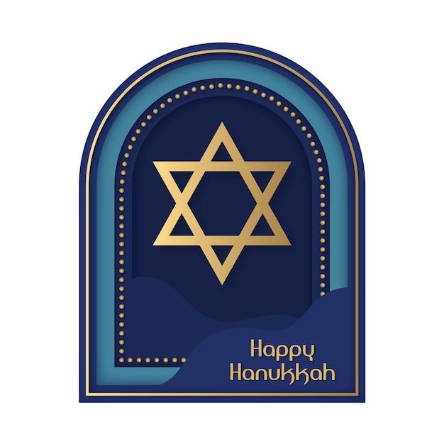 Hanukkah em estilo de papel Vetor grátis