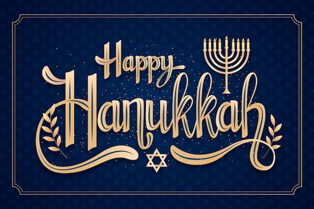 Hanukkah - letras Vetor grátis