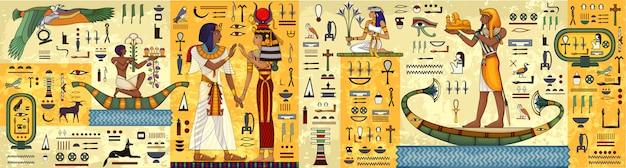 Hieróglifo egípcio e símbolo a cultura antiga canta e simboliza. mural do egito antigo. mitologia egípcia. Vetor Premium