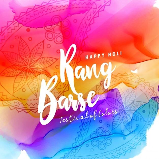 Holi feliz fundo colorido com texto tocou barse precipitação tradução de cores Vetor grátis