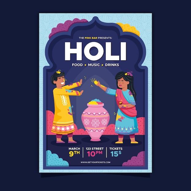 Holi festival cartaz modelo design plano Vetor grátis