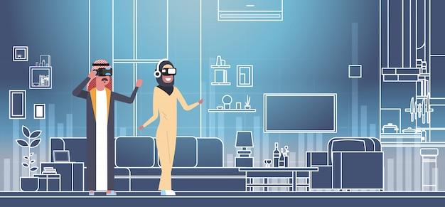 Homem árabe e mulher vestindo óculos 3d Vetor Premium