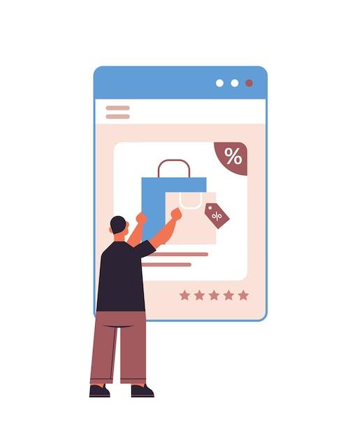 Homem escolhendo compras na janela do navegador da web compras on-line cyber segunda-feira venda descontos de férias conceito de comércio eletrônico vertical Vetor Premium