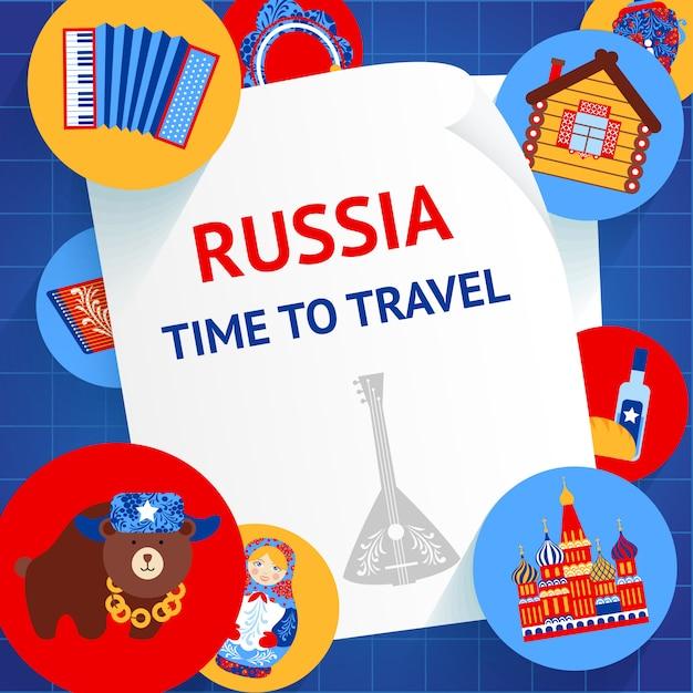 Hora de viajar para a rússia Vetor Premium