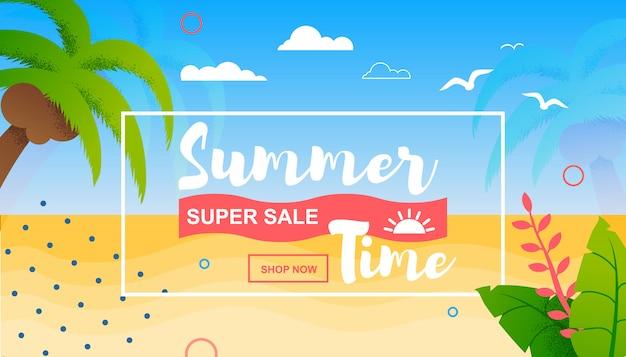 Horário de verão e super sales flat tropical banner Vetor Premium