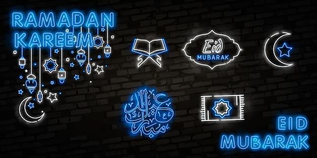 Ícone de ramadan kareem conjunto neon. Vetor Premium