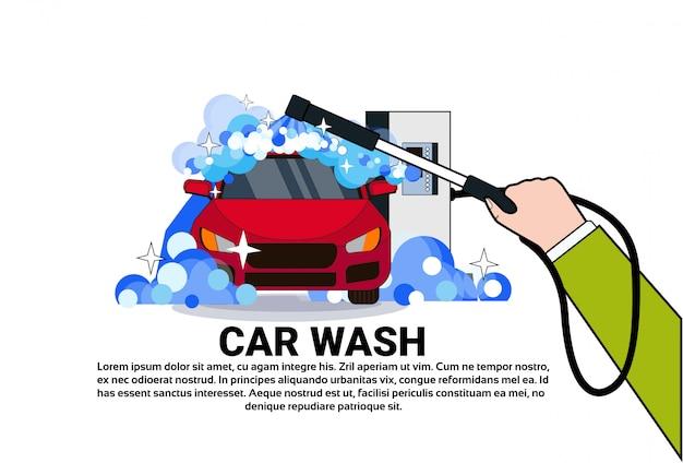 Ícone de serviço de lavagem de carros com veículo de limpeza na lavagem de carro Vetor Premium