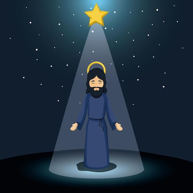 Icone Dos Desenhos Animados De Deus Jesus Sagrada Familia E Tema