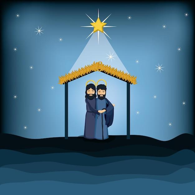 Icone Dos Desenhos Animados Do Deus E Do Joseph De Jesus Sagrada