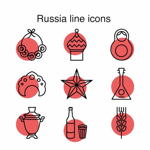 Ícones de linha da rússia Vetor grátis