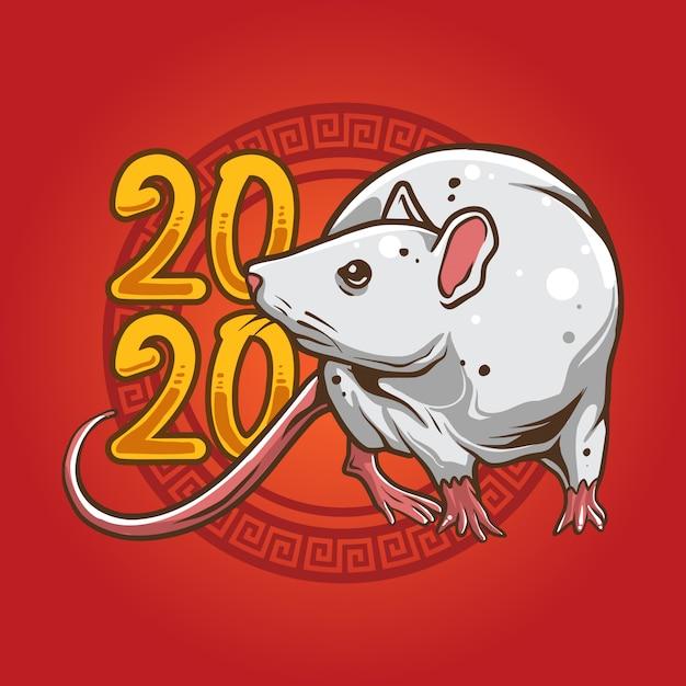 Ilustração ambulante do mouse Vetor Premium