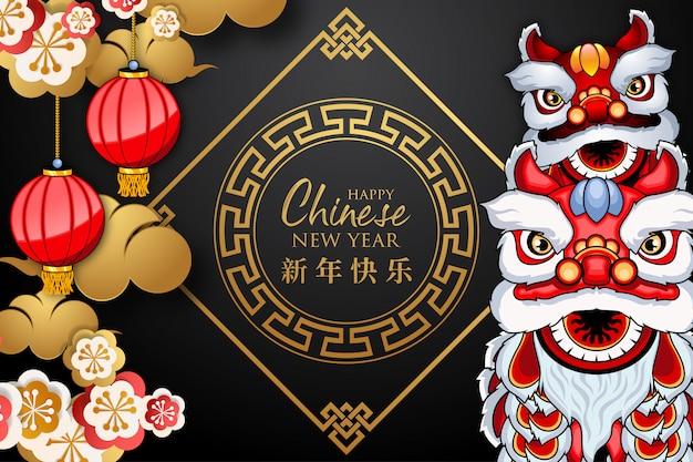 Ilustração chinesa feliz ano novo Vetor Premium