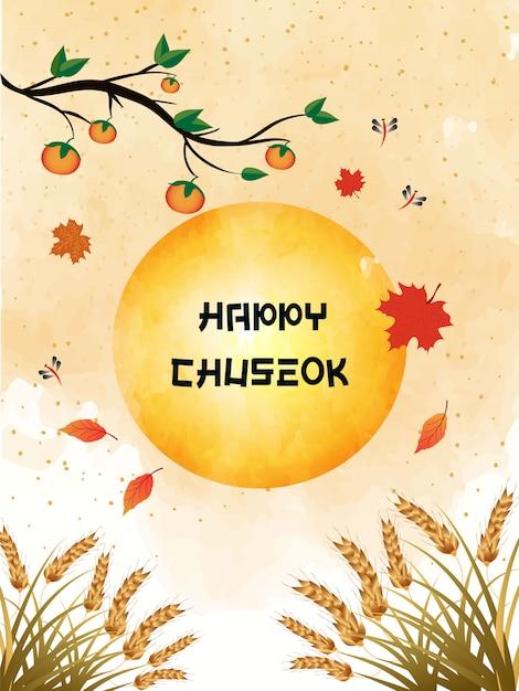 Ilustração chuseok. árvore de caqui na visão de lua cheia Vetor Premium