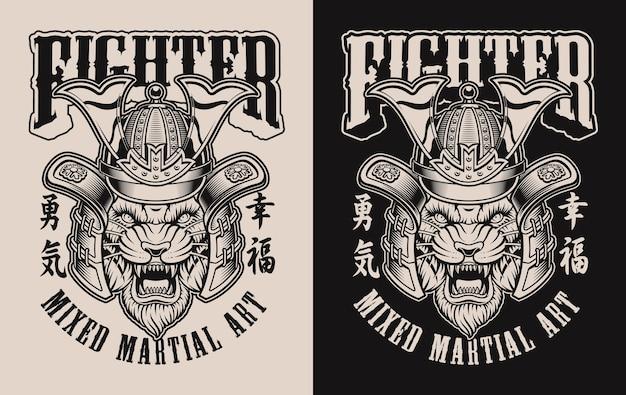 Ilustração com um tigre em um capacete de samurai com caracteres japoneses. Vetor Premium