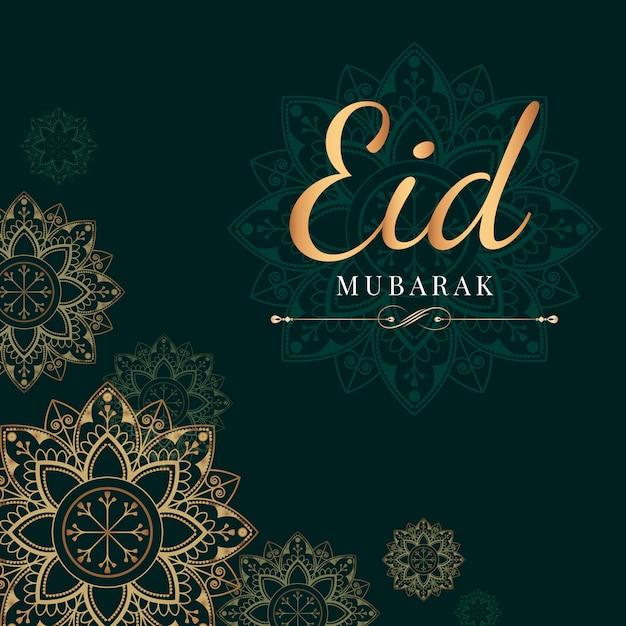 Ilustração comemorativa de eid mubarak Vetor grátis