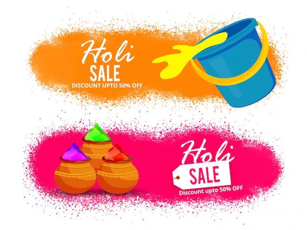 Ilustração criativa do cartaz de feliz holi Vetor Premium