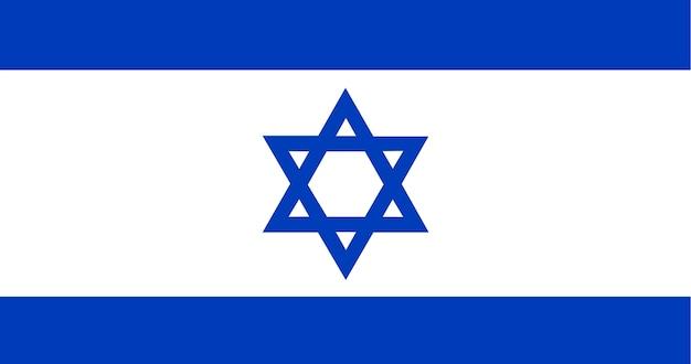 Ilustração da bandeira de israel Vetor grátis