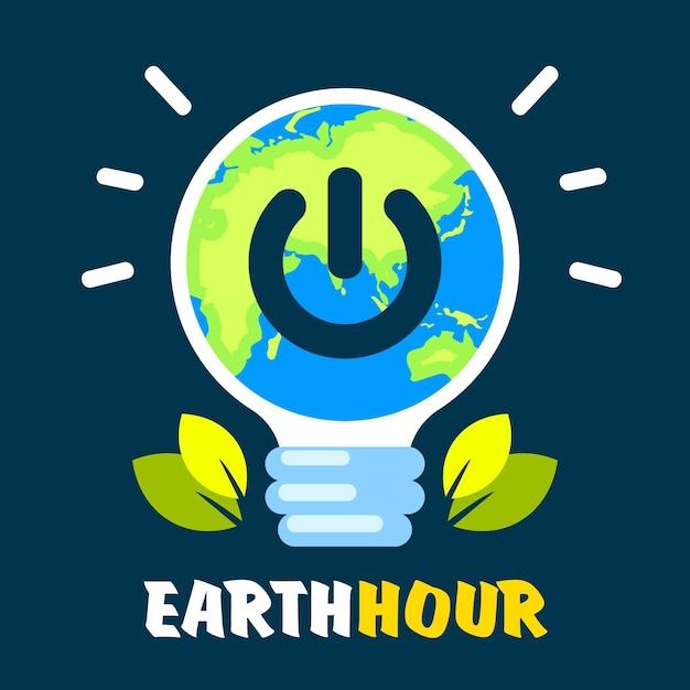 Ilustração da hora terrestre com lâmpada e botão de desligar Vetor grátis