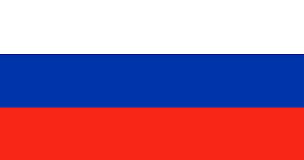 Ilustração, de, bandeira rússia Vetor grátis