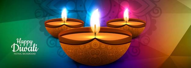 Ilustração de banner elegante para celebração do festival indiano diwali Vetor grátis