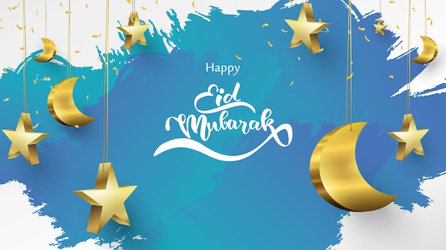 Ilustração de cartão de saudação eid mubarak Vetor Premium