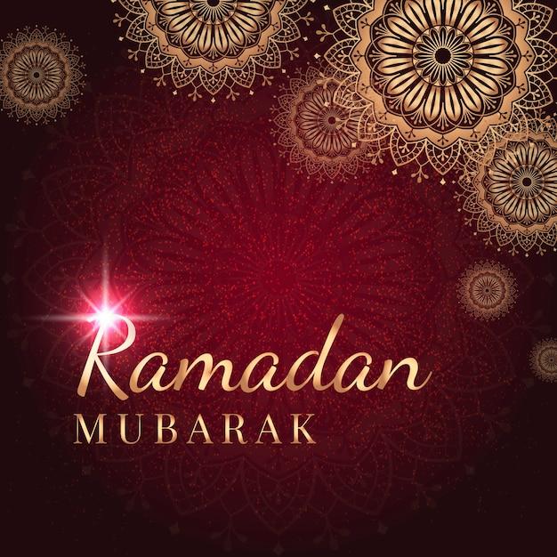 Ilustração de cartão do ramadã Vetor grátis