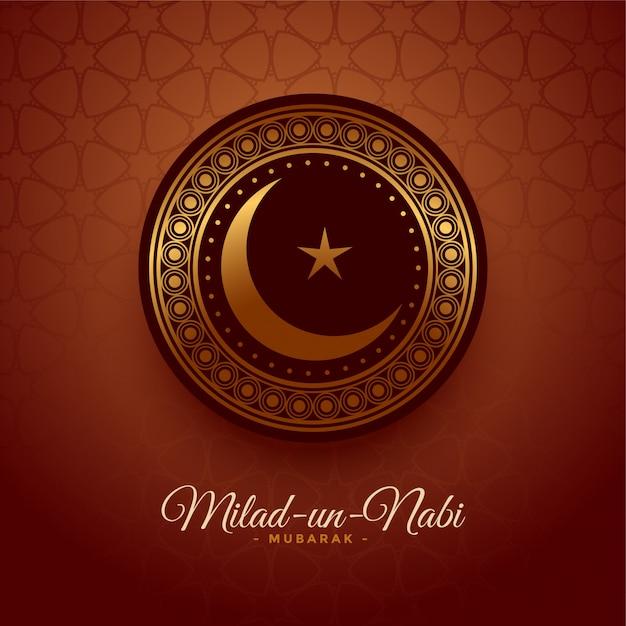 Ilustração de celebração estilo islâmico milad un nabi barawafat Vetor grátis