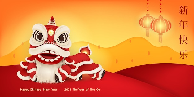 Ilustração de desenho animado de feliz ano novo chinês Vetor Premium