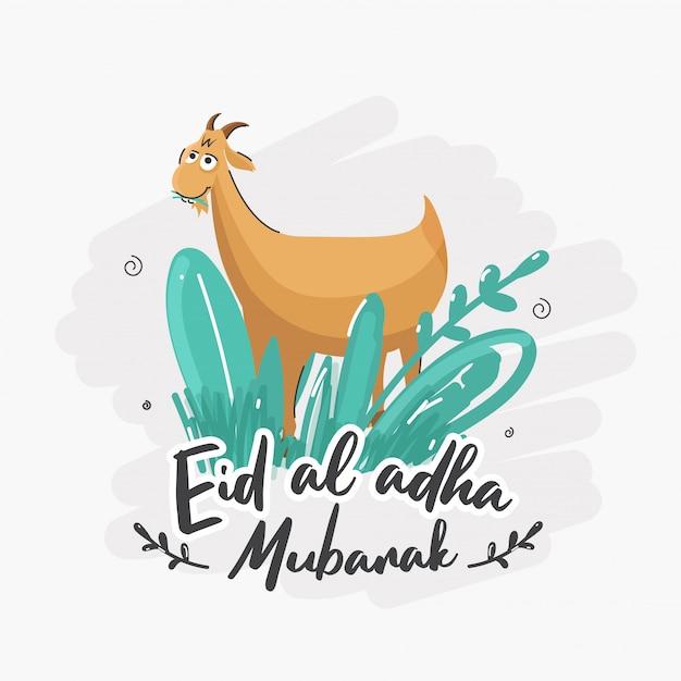 Ilustração de eid-al-adha mubarak Vetor Premium