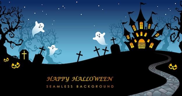 Ilustração de fundo sem emenda de feliz dia das bruxas com mansão assombrada, cemitério e espaço de texto. Vetor grátis