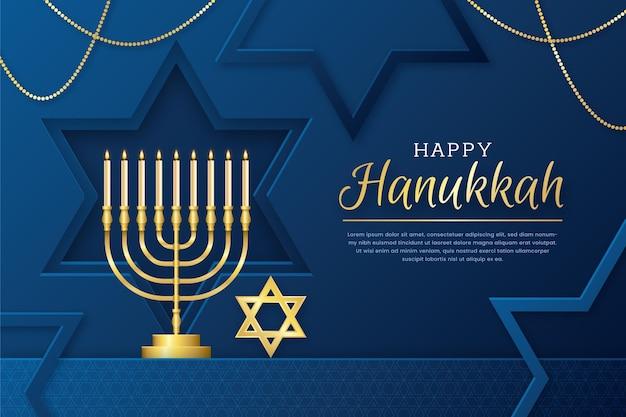 Ilustração de hanukkah em estilo de fundo de papel Vetor grátis