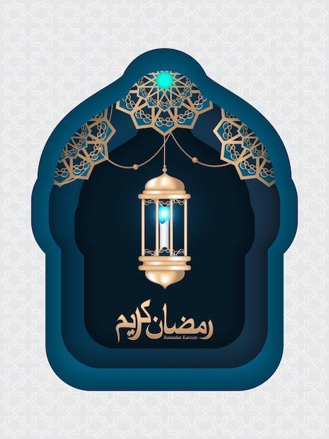 Ilustração de papercut para saudação islâmica Vetor Premium
